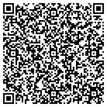 QR-код с контактной информацией организации Овик