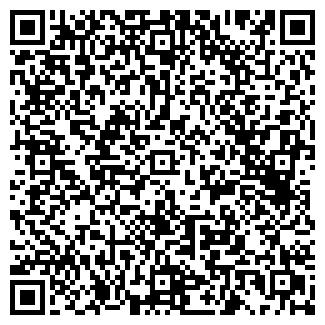 QR-код с контактной информацией организации ООО СПЕКТР, КОНЦЕРН