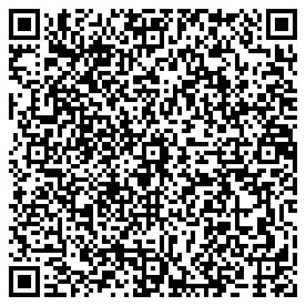 QR-код с контактной информацией организации PSI (ПСАй), ТОО