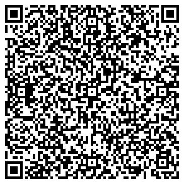QR-код с контактной информацией организации Гордорстрой, ТОО