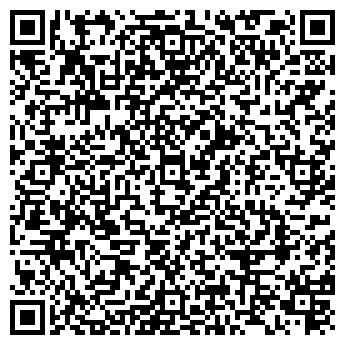 QR-код с контактной информацией организации ООО ХОБЭКС-ЭЛЕКТРОД, ПК