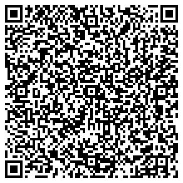 QR-код с контактной информацией организации Интергаз Центральная Азия, ТОО