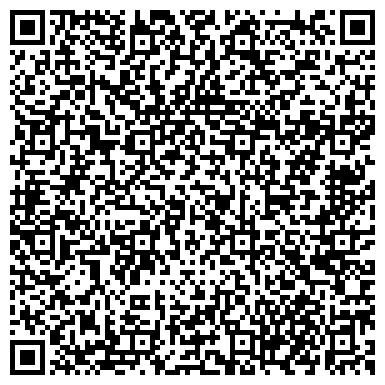 QR-код с контактной информацией организации COPYPRIDE Сервисный центр, ТОО