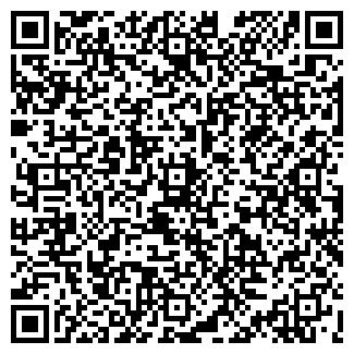 QR-код с контактной информацией организации ШОЛПАН