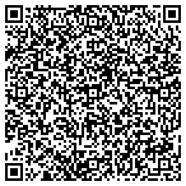 QR-код с контактной информацией организации Студия звукозаписи Олжас Нур Продакшн