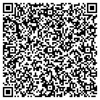 QR-код с контактной информацией организации АСПЕКТ, ИП