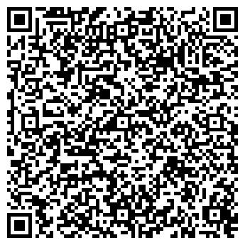 QR-код с контактной информацией организации ВСРП ФОТОН ВОГ