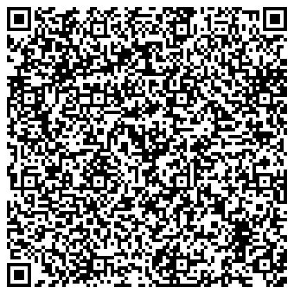 QR-код с контактной информацией организации Caspian Media West Group (Каспиан Медиа Вест Групп), ТОО