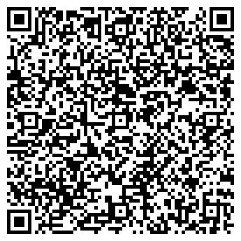QR-код с контактной информацией организации La Cafe, ТОО