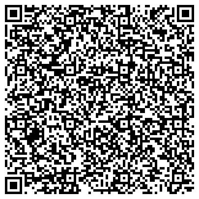 QR-код с контактной информацией организации Quintessentially Kazakhstan (Кьютесентиалли Казахстан), ТОО