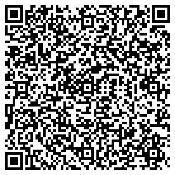 QR-код с контактной информацией организации Илюбаева, ИП