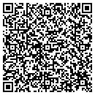 QR-код с контактной информацией организации Хоттабыч, ТОО