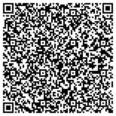 QR-код с контактной информацией организации ASSORTI-ARENA (Ассорти-Арена), ресторан, ТОО