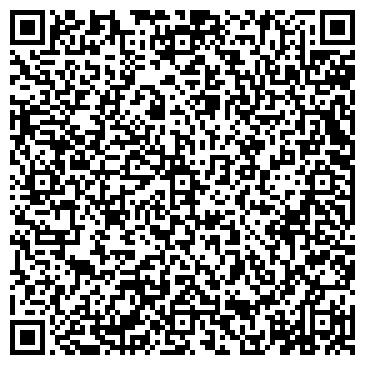 QR-код с контактной информацией организации SS-Technology (СС-Технолоджи), ТОО