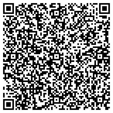 QR-код с контактной информацией организации ЭкоСтройМир, ООО