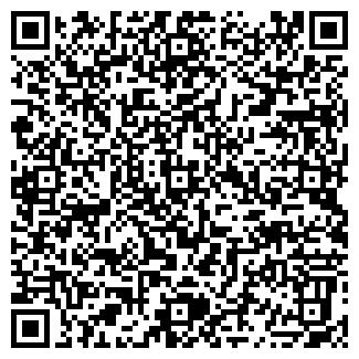 QR-код с контактной информацией организации ЭКОМЕТРЕСУРСЫ, ООО