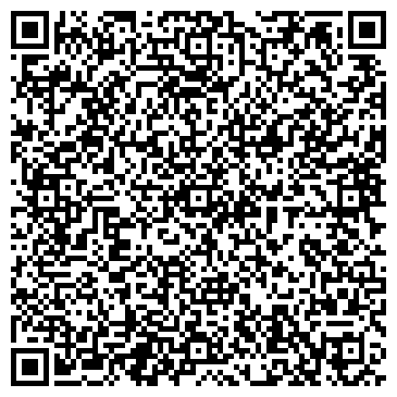 QR-код с контактной информацией организации ТС-Online (ТС-Онлайн), ТОО