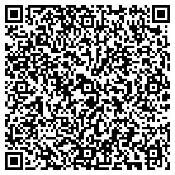 QR-код с контактной информацией организации Вестфалия, компания