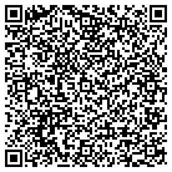 QR-код с контактной информацией организации Краш, компания