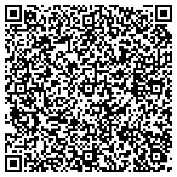 QR-код с контактной информацией организации О и Д, учебно-исследовательский центр, ТОО