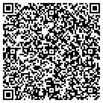 QR-код с контактной информацией организации Amore (Аморе), ИП