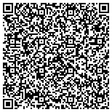 QR-код с контактной информацией организации Adrenalin (Адреналин), ТОО