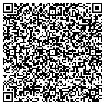 QR-код с контактной информацией организации A-System Group ( Эй-Систем Груп),ТОО