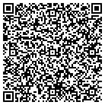 QR-код с контактной информацией организации TheVitaminsRestaurant,ТОО