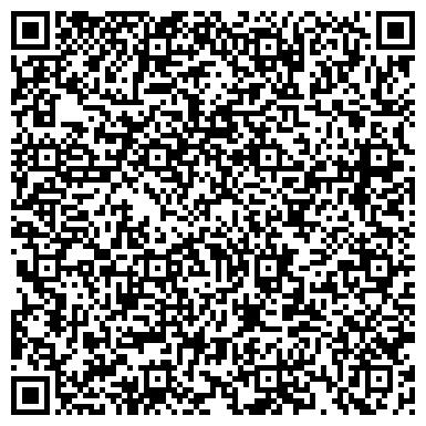 QR-код с контактной информацией организации Universal Catering (Универсал Кейтринг), ТОО