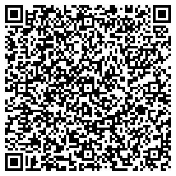 QR-код с контактной информацией организации Дастархан Кейтеринг, ТОО