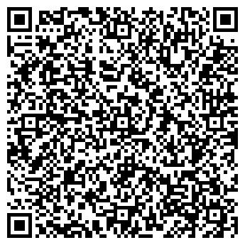 QR-код с контактной информацией организации Гакку мейрамханасы, ТОО