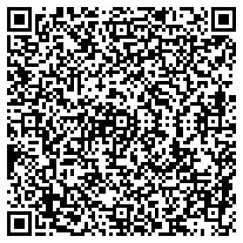 QR-код с контактной информацией организации Грин Экспо, ООО