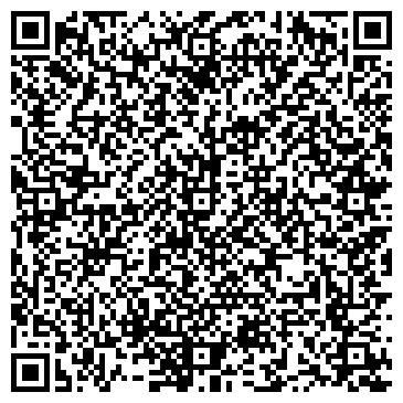 QR-код с контактной информацией организации УПРАВЛЕНИЕ МЕХАНИЗАЦИИ-1, ООО