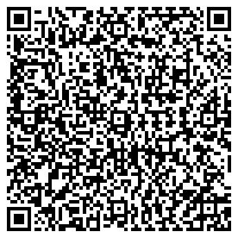 QR-код с контактной информацией организации 1krovelniy.kz