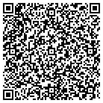 """QR-код с контактной информацией организации тоо """"СТИНК ТФК"""""""