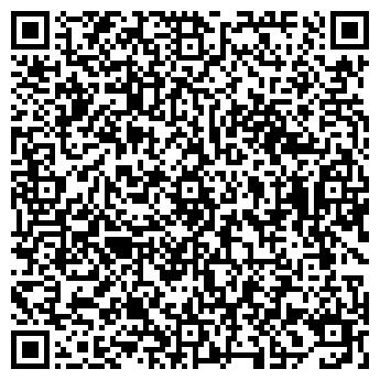 """QR-код с контактной информацией организации ООО """"Хамелеон Софт"""""""