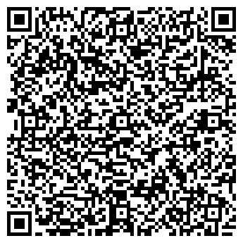 QR-код с контактной информацией организации СПД Гопко