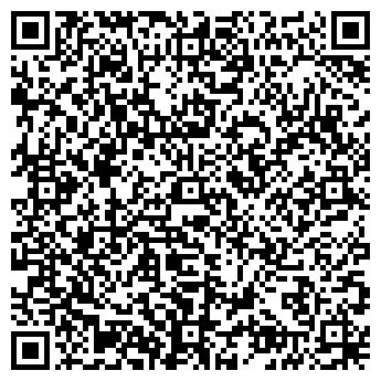 """QR-код с контактной информацией организации Агенство""""UNITY"""""""