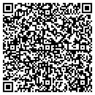 QR-код с контактной информацией организации Частное предприятие Tolganay