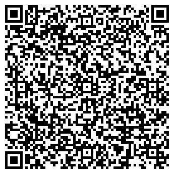 QR-код с контактной информацией организации ПРОГРЕСС-СТРОЙ, ООО