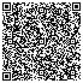 QR-код с контактной информацией организации Компания «Эрудит»