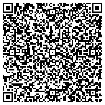 QR-код с контактной информацией организации ИП Канафиянова