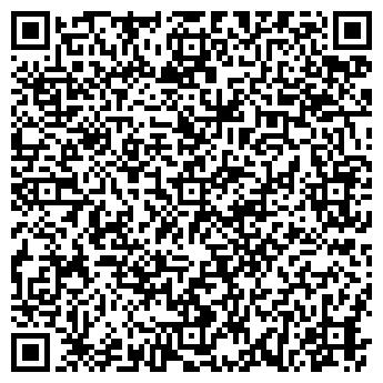 """QR-код с контактной информацией организации ТОО """"Жайнар-777"""""""