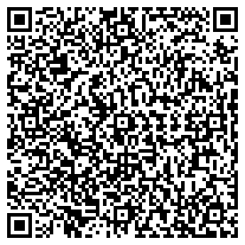 """QR-код с контактной информацией организации ТОО """"Angla"""""""