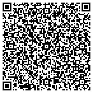 QR-код с контактной информацией организации ЕНЛИК-КЕБЕК КИНОТЕАТР КГКП