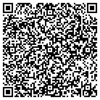 """QR-код с контактной информацией организации ТОО """"The Words"""""""
