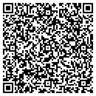 QR-код с контактной информацией организации Aminov