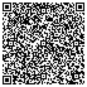 """QR-код с контактной информацией организации """"THE Words"""""""