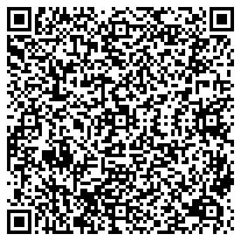 QR-код с контактной информацией организации ТОО Амина-Глобус