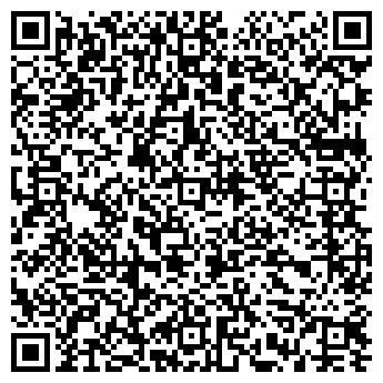 """QR-код с контактной информацией организации OOO """"Help in Travel"""""""